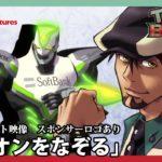 TVアニメ『TIGER & BUNNY』OPテーマ「オリオンをなぞる」ノンクレジット映像【スポンサーロゴあり】