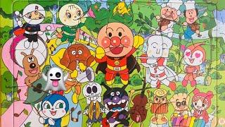 アンパンマン アニメキャラ 2020.11.11 パズル おばけをさがせ おなまえクイズ おもちゃ anpanman puzzle game てきちゃんkidsbaby