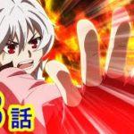 【ベイブレードバースト スパーキング アニメ】紅蓮の鬼神!ワールドスプリガン!! 33話