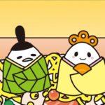 ぐでたまアニメ 第720話 第721話 公式配信(English subtitled)