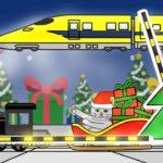 【ふみきり 電車 アニメ】クリスマス 踏切 Christmas railroad crossing