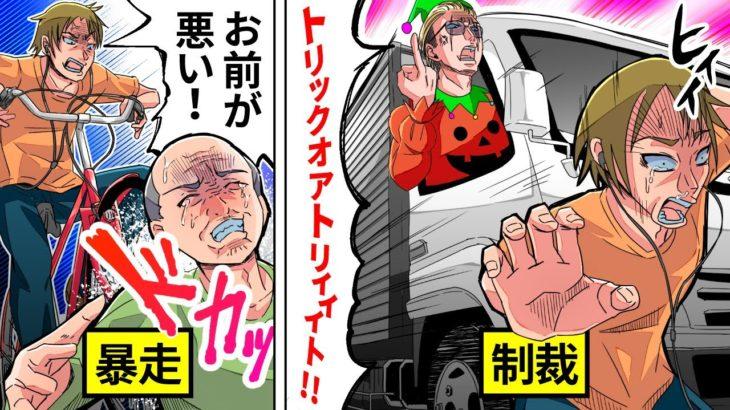 【アニメ】老人と子どもに絡むDQNをヤクザが制裁した結果…【漫画/マンガ動画】
