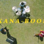 KANA-BOON 『Torch of Liberty』Music Video【アニメ『炎炎ノ消防隊 弐ノ章』第2クールOP主題歌】