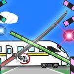 【ふみきり 電車 アニメ】鬼滅の踏切 Kimetsu railroad crossing