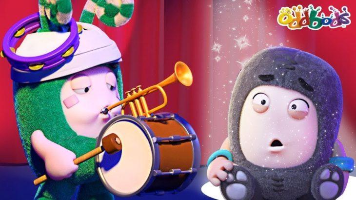 Oddbods ⭐ New 新エピソード 👀 Must Watch Entertainment Show 🥳 アニメ短編 | Super Toons TV アニメ
