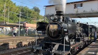 「SL鬼滅の刃」熊本から博多へ向かう途中、鹿児島本線植木駅で停車