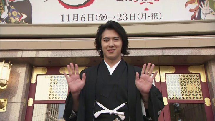 TVアニメ「鬼滅の刃」×「京都南座 歌舞伎ノ舘」 11/23(月・祝)まで開催中!