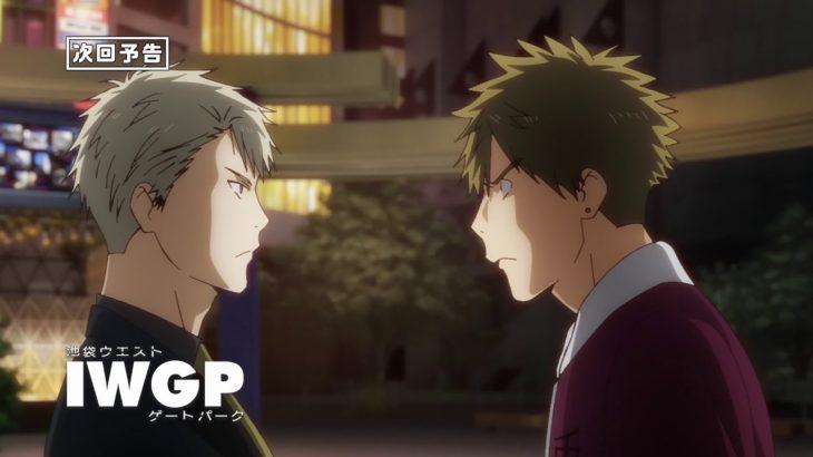 TVアニメ「池袋ウエストゲートパーク」 第六話 WEB予告