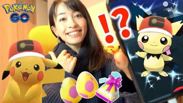TVアニメコラボイベントでシークレットな色違いの予感?!ルギアと一緒に重要ポイントチェック!!【ポケモンGO】