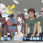 TVアニメ「戦翼のシグルドリーヴァ」WEB予告 | 第6話