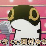 WEBアニメ「とーとつにエジプト神」キャラクターPVサ・タ