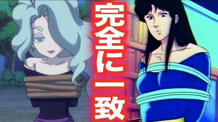 えんら先生がキャッツアイに!?アニメ妖怪学園Yのパロディ18連発   Yo-kai Watch