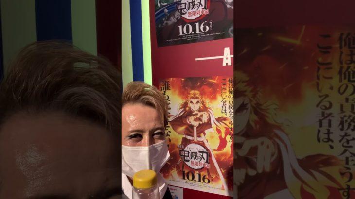 YouTube【斎藤一人さん】おすすめアニメ鬼滅の刃5回みて、、ものすごい!!7回みます!! 不思議白光しょうこ先生不思議シェア、鬼滅の刃5回みて、何かがかわった!神様メッセージ【気づき】