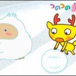 【タカラトミー公式】アニメ つのつのまめたん『ゆき』【親子で楽しくあんしん!タカラトミーキッズ】子供向け | おはなし | for kids | どうわ | snow | kancil