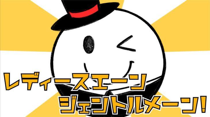 【アニメ】このマジックすごくない????????【スマイリー】【なろ屋】
