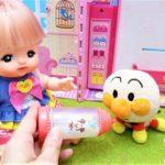 アンパンマン おもちゃ アニメ メルちゃん 赤ちゃんのお世話をするよ! じょうずにできるかな? アニメキッズ