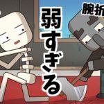 【アニメ】戦闘力ゼロのヴィンディケーター?【マインクラフト】