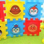 アンパンマン おもちゃ アニメ くみくみキューブ パズルをかんせいさせよう! アニメキッズ