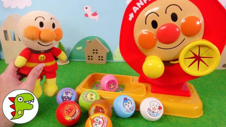 アンパンマン おもちゃアニメ わくわくガチャころりんとオーブンレンジであそぶよ!どんなパンがでてくる? トイキッズ