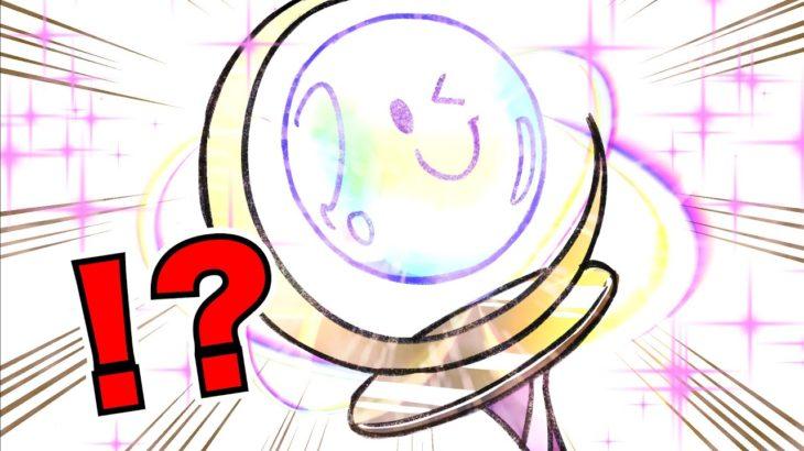 【アニメ】生まれ変わることにしました【スマイリー】【なろ屋】