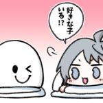 【アニメ】お泊まりの夜ってだいたいこんな感じ【スマイリー】【なろ屋】