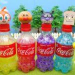 アンパンマン おもちゃ アニメ カラフルなペットボトル なにがあるかな? ぷよぷよボール アニメキッズ