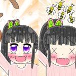 カナヲちゃんが蜂の巣壊す ( 鬼滅の刃 栗花落カナヲ 胡蝶しのぶ 漫画 イラスト アニメ 遊ぶ 遊び 子供 キッズライン せんももあいしー 秋 スズメバチ スズメバチの巣 蜂の巣 破壊 壊してみた )