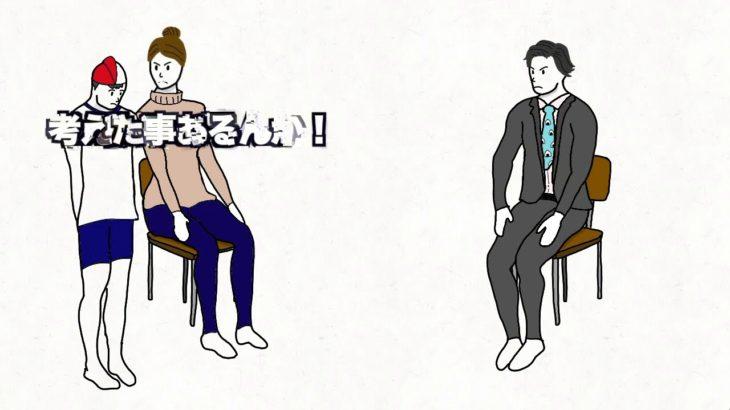 【アニメ】呼び出し