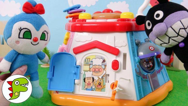 アンパンマン おもちゃアニメ ばいきんまんやコキンちゃんがおおきなよくばりボックスであそぶよ! トイキッズ