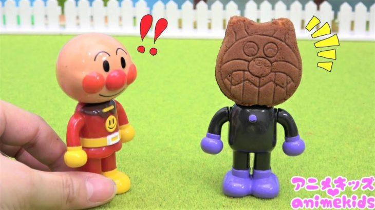 アンパンマン おもちゃ アニメ まほうのステッキ 人形焼になっちゃた! アニメキッズ