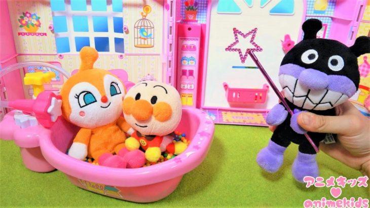 アンパンマン おもちゃ アニメ バイキンマンにあかちゃんにされちゃった! まほうのステッキ アニメキッズ