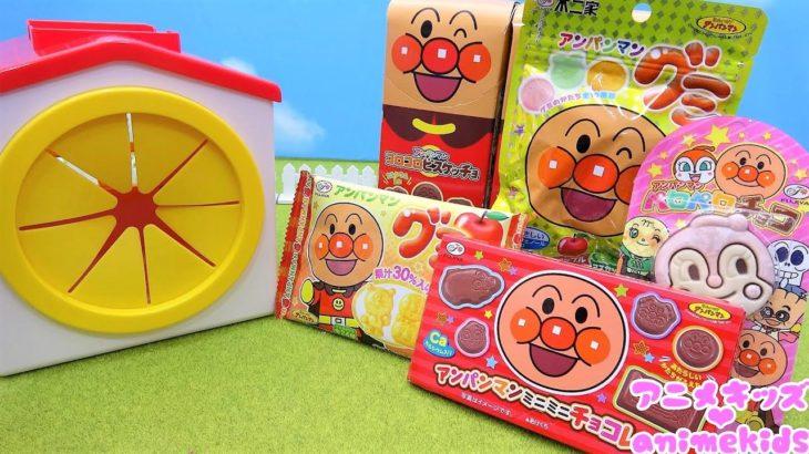 アンパンマン おもちゃ アニメ てさぐりボックス おかしはなにかな? アニメキッズ