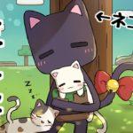 【アニメ】突然エンダーさんに猫耳が生えた話【マインクラフト】