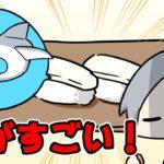 【アニメ】へいらっしゃい!!ちくしょう!!!!【スマイリー】【なろ屋】