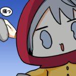 【アニメ】しゃべる石持ってるけど誰かいる?【スマイリー】【なろ屋】
