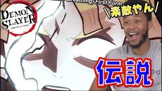 【海外の反応】鬼滅の刃 アニメ史に残るあのシーン【日本語字幕付き】