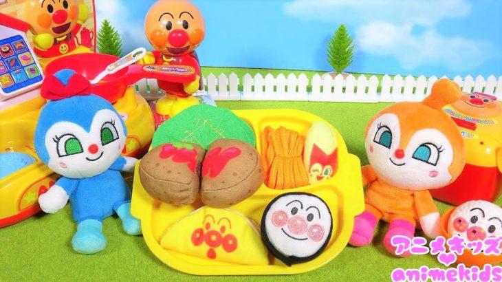 アンパンマン おもちゃ アニメ ドキンちゃんとコキンちゃんにごはんをつくるよ! おりょうり お子さまランチ アニメキッズ