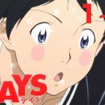 【1〜2話】TVアニメ「DAYS(デイズ)」 2021年1月30日土まで全24話期間限定公開!【公式アニメ全話】