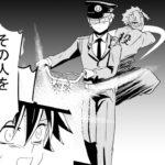 【鬼滅の刃漫画】「しょーがねーだろ赤ちゃんなんだから!」# 158