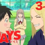 【3〜4話】TVアニメ「DAYS(デイズ)」 2021年1月30日土まで全24話期間限定公開!【公式アニメ全話】
