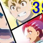 【ベイブレードバースト スパーキング アニメ】攻略!アルティメットストーム!! 39話