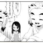 【鬼滅の刃漫画】「面白くて面白いサイドストーリー!」#43