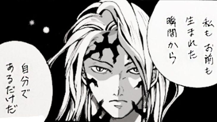 【鬼滅の刃漫画】強くなりなさい、ハニー #57