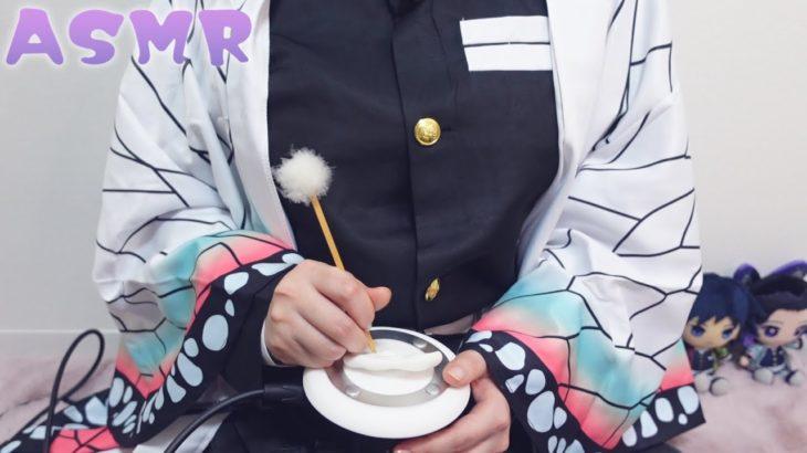 【ASMR】鬼滅の刃👹胡蝶しのぶ🦋が囁き・梵天・竹耳かき(声真似?)|Demon Slayer (Kimetsu no Yaiba),Japanese Anime,Ear Cleaning