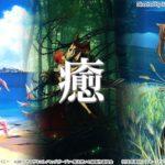 【癒し・幻想】Anime Songs Full 新居昭乃 アニソンメドレー Akino Arai Openings & Endings Compilation [Healing Music]