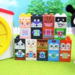 アンパンマン アニメ てさぐりBOX アンパンマン ブロック じょうずにできるかな? すうじブロック アニメキッズ