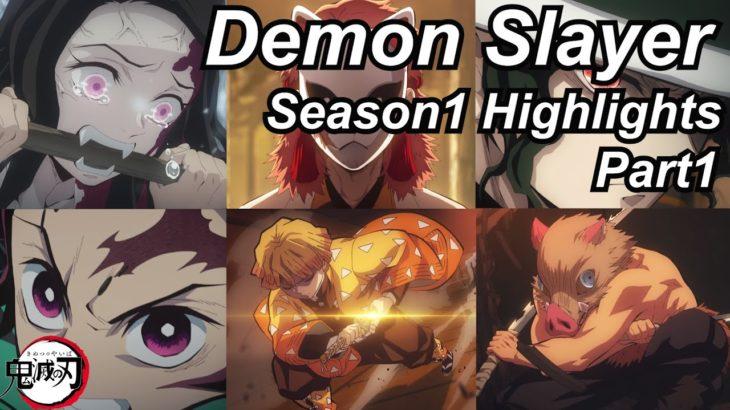 Demon Slayer Season1 Reaction Highlights Part1   Amazing Anime Reactors!!!   【鬼滅の刃】【海外の反応】