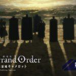 劇場版「Fate/Grand Order -神聖円卓領域キャメロット- 後編 Paladin; Agateram」第1弾特報