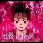 カラオケ音源 (フル) FictionJunction feat. LiSA 「from the edge」 TVアニメ「鬼滅の刃」エンディングテーマ アルタエースcover