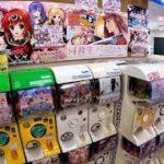 【Japan Anime Shop】神戸アニメイトに行ってきました【鬼滅の刃】